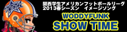 『SHOW TIME』 by WOODYFUNK(201春シーズン イメージソング)