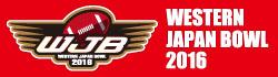 WESTERN JAPAN BOWL 2016